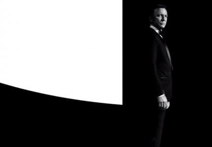 Αυτός είναι ο τίτλος του νέου James Bond