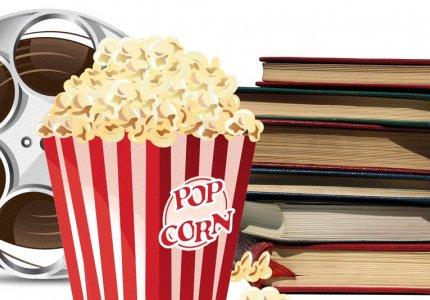 5 ταινίες που ίσως δεν γνωρίζατε ότι βασίζονται σε βιβλία