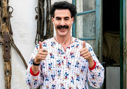 Borat Subsequent Moviefilm: Very nice sequel