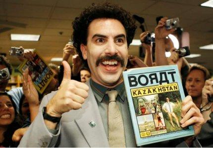 Ο Borat επιστρέφει. Very Nice!
