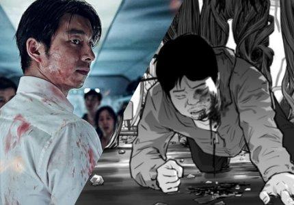 """Ο σκηνοθέτης του """"Train to Busan"""" ετοιμάζει σειρά με ζόμπι"""