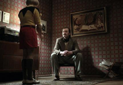 """Berlinale 15: """"Der Bunker"""" - REVIEW"""
