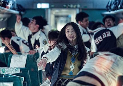 Νύχτες Πρεμιέρας 16: Train to Busan - Κριτική