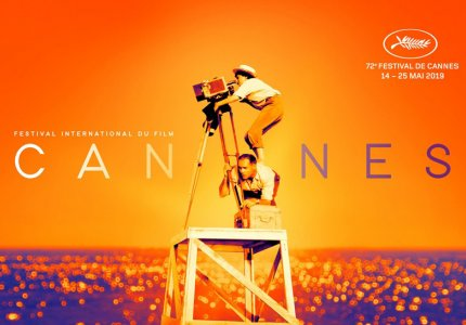 cannes 2019 official selection