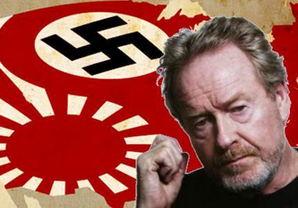 Σειρά από μυθιστόρημα του Φίλιπ Ντικ φαντάζεται νίκη των Ναζί