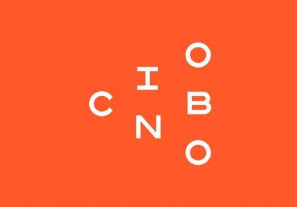 Απρίλιος στο Cinobo: Όλα τα βραβευμένα ελληνικά ντοκιμαντέρ της δεκαετίας