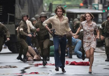 "Berlinale 16 - ""Colonia"": Διχασμένη προσωπικότητα"