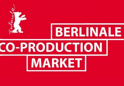 Berlinale 20: Περιμένει την ταινία σας!