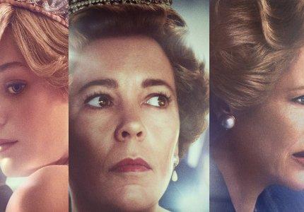 """The Crown"" season 4: Σεμιναριακού επιπέδου"