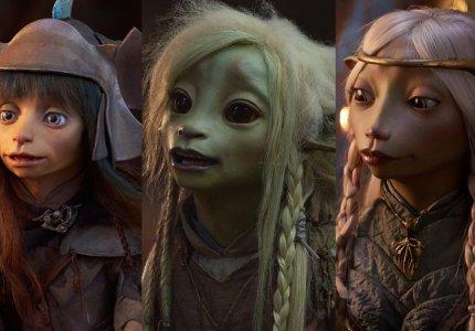 """Dark Crystal"" season 1: Aκαταμάχητο παραμύθι"