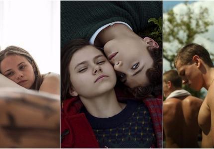 Νύχτες Πρεμιέρας 17: Οι ταινίες του Διαγωνιστικού