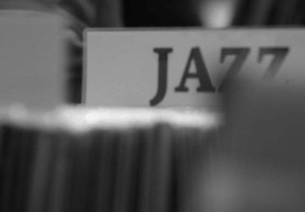 Ο Δαναός παίζει jazz