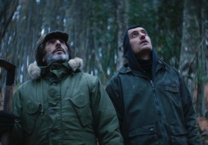 """Berlinale 2020: """"Digger"""" - Κριτική"""