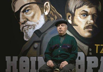 Έσβησε ο τελευταίος Έλληνας που ζωγράφιζε κινηματογραφικά πόστερ
