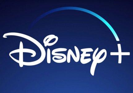 To Disney+ έρχεται με 7 δολλάρια τον μήνα