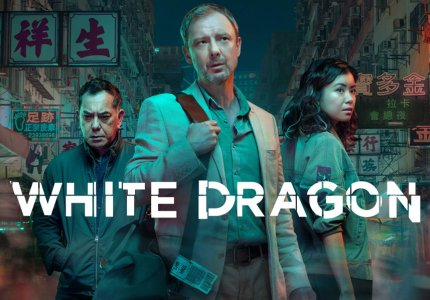 """White Dragon"" season 1: Αποτυχημένο"