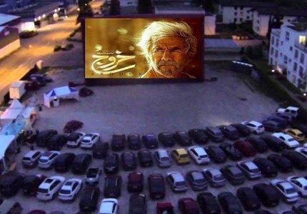 Ο κορονοϊός φέρνει πίσω τα απαγορευμένα drive-in σινεμά στο Ιράν