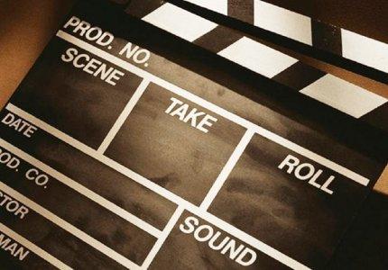 Aυτό είναι το νέο Δ.Σ. για το Ελληνικό Κέντρο Κινηματογράφου