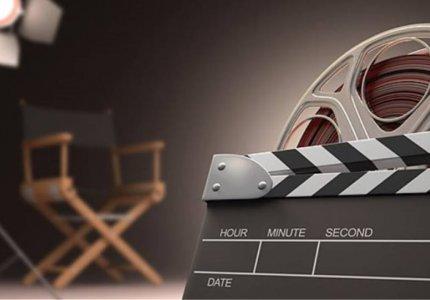 Ελληνικό Κέντρο Κινηματογράφου: Αποτελεσματικότητα το ζητούμενο