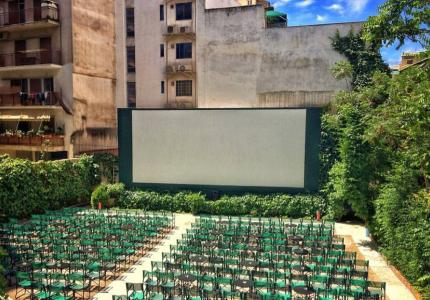 Το MOVE IT πάει θερινό σινεμά: Εκράν!