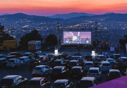 4o En Lefko Drive-in Cinema στον Λυκαβηττό
