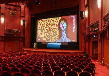 Θεσσαλονίκη 2019: Τελετή έναρξης με το βλέμμα στο μέλλον