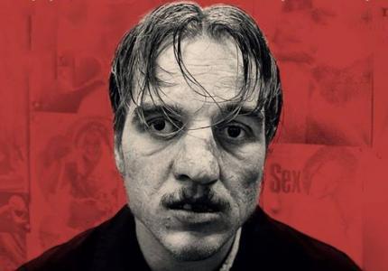 Berlinale 19: Το τρέιλερ για τη νέα ταινία του Φατίχ Ακίν είναι σκληρό