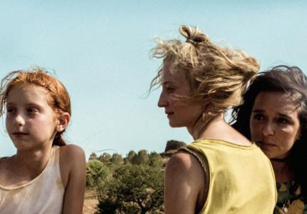 """Berlinale 18: """"Figlia mia"""" - Κριτική"""
