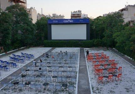 Το MOVE IT πάει θερινό σινεμά: Φλερύ!