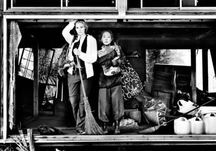 "Berlinale 16 - ""Φουκουσίμα, αγάπη μου"": Η ιστορία της τελευταίας γκέισας"