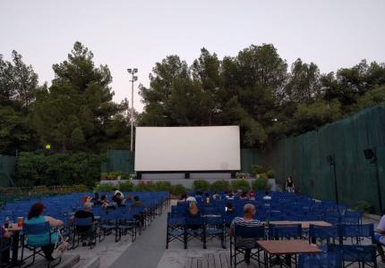Το MOVE IT πάει θερινό σινεμά: Γαλάτσι!