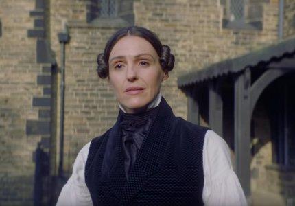 """Gentleman Jack"": Μια γυναίκα διαφορετική από την εποχή της"