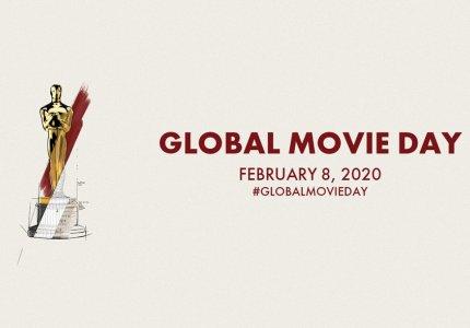 H πρώτη Global Movie Day είναι εδώ