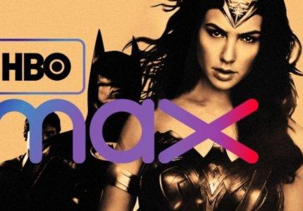 Το HBO Max θα παίζει DC