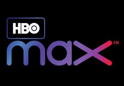 Ανακοινώθηκε το HBO Max