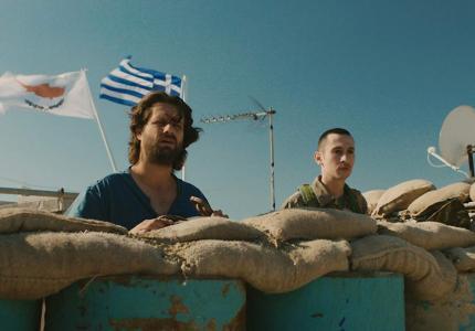 """Θεσσαλονίκη 18: """"Φυγαδεύοντας τον Χέντριξ"""" - Κριτική"""