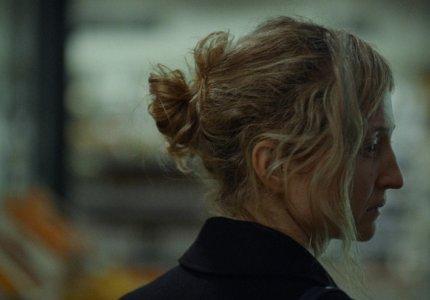 """Berlinale 19: """"Hellhole"""" - Κριτική"""