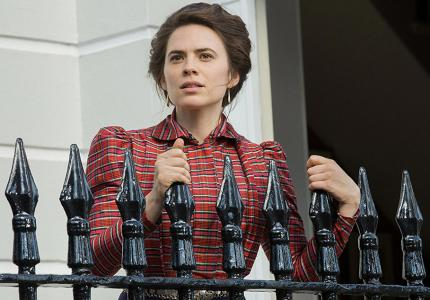 howards end 2018