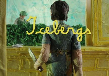 """To """"Iceberg"""" της Ειρήνης Βιανέλλη στην προεπιλογή των Όσκαρ 2019"""