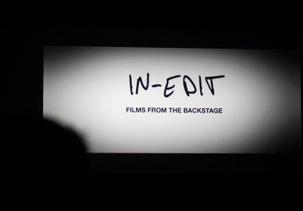 """In-Edit Festival 15: Τελετή λήξης με το """"χαμένο"""" docu των Doors!"""