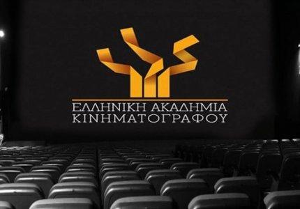 Οι ταινίες που διαγωνίζονται για τα φετινα Βραβεία Ίρις