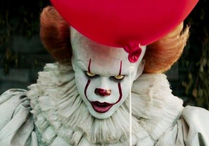 it 2017 box office record