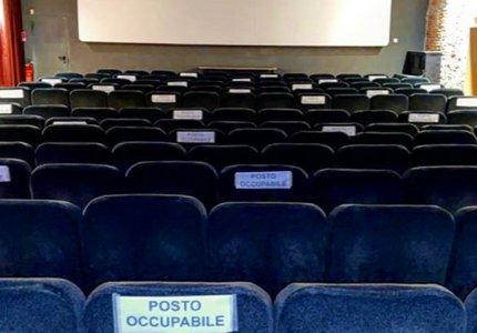 Οι Ιταλοί βρήκαν την λύση για να κρατήσουν τα σινεμά ανοικτά