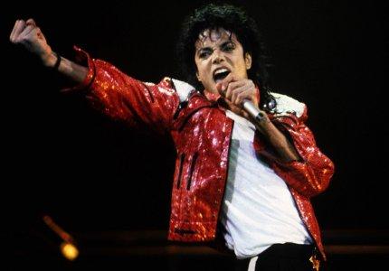 Ετοιμάζεται ταινία για τον Μάικλ Τζάκσον