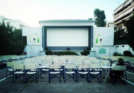 Το MOVE IT πάει θερινό σινεμά: Κήπος!