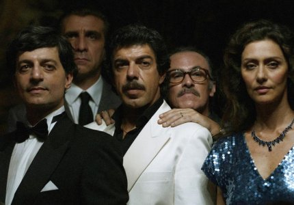 Πανελλήνια Ένωση Κριτικών Κινηματογράφου - Οι καλύτερες ταινίες του 2020