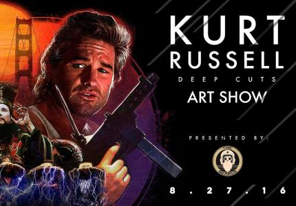 Όταν ο Κερτ Ράσελ έγινε… art show