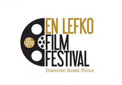 Πρώτο En Lefko Film Festival!