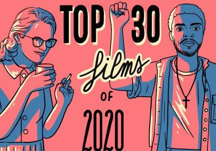 Best 2020: Οι Top-30 ταινίες του Little White Lies