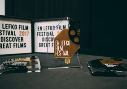 En Lefko Film Festival 17: Bραβεία και χαμόγελα